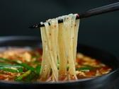 辛麺屋 桝元 大分本店のおすすめ料理2