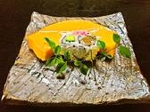 あづま寿司のおすすめ料理3
