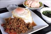 パーパイタイ phaa pai THAI 明治町店のおすすめ料理2