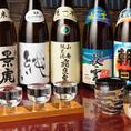日本酒・焼酎にはこだわっております。日本各地の銘酒をぜひ!お料理単品注文の飲み放題プランもございます。上質のエビス生ビールも選べ、何と80種超から選ぶことができます。クーポンでお得に★お客様に明瞭にご提示したいのでコースの飲み放題内容も同一です♪大人数で好き嫌いがあっても大丈夫です!「新宿個室居酒屋」