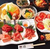 炭の杜 祥 橘通店のおすすめ料理3