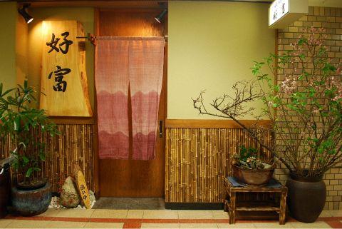Yoshitomi image