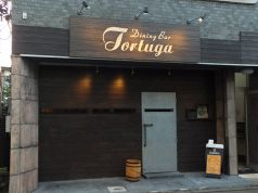 Dining Bar Tortugaのおすすめポイント1