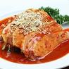 中華料理 兆圭餃子 チョウケイギョウザのおすすめポイント1