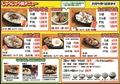 料理メニュー写真メニュー表(お持ち帰り出来ます)