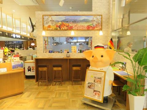 阿蘇の逸品 熊本駅店