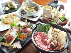 琉球楽園ダイニング OHANA オハナ 那覇 国際通り 久茂地店のおすすめ料理1