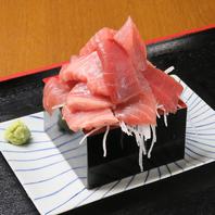 ◆豊洲で仕入れ「鮮魚」各種