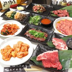 焼肉はぐれ雲 高石店のおすすめ料理1