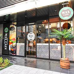 MAX CAFE 大阪淀屋橋店の写真
