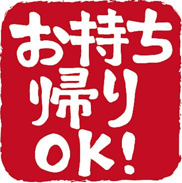 天麩羅 秋光 大塚店のおすすめ料理1