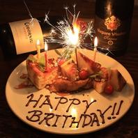 誕生日、記念日に◎デザートプレートご用意します。