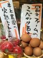 【素材へのこだわり1】魚と同様野菜も明石近郊の新鮮野菜を毎日仕入れております。