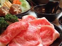 上質なお肉を楽しめる◎すき焼きセット!