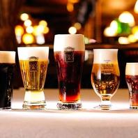 新宿店こだわりの生ビール、クラフトビールをご堪能!