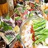 九州料理 かこみ庵 かこみあん 鹿児島天文館店のおすすめポイント3