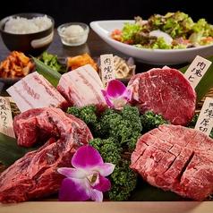 黒毛和牛一頭買い 焼肉 行徳苑のコース写真