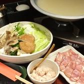 焼き鳥 いっそんのおすすめ料理2