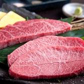 石田 神戸牛のおすすめ料理2