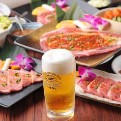 焼肉家族 下北沢店のおすすめ料理1