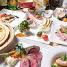ダイニングキッチン SUN・バルのおすすめポイント3