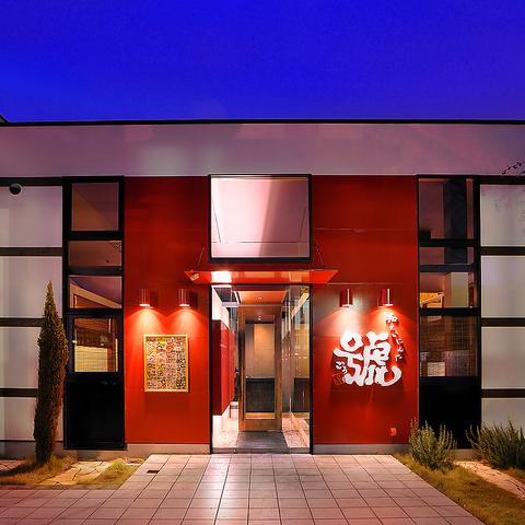福井県と岐阜県にある旬の食材を活かしたお料理と、地元の美味しいお酒を味わえる店舗