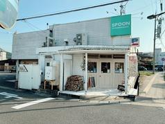 SPOON スプーン 野洲本店の写真