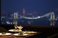 The Grill on 30th グランドニッコー東京 台場の写真