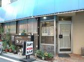 上板橋 キノシタの詳細