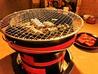 炭火焼肉屋さかい 小牧北外山店のおすすめポイント1