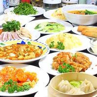 豊富でお得な料理で大満足の各種宴会を