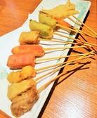 串むすび 雅 大森のおすすめ料理3