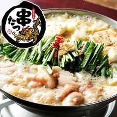 串たつ 名古屋駅西口店のおすすめ料理1