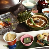 ICHIGO 胡町のおすすめ料理2