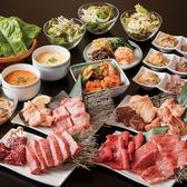上野太昌園 上野駅前店のおすすめ料理2