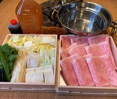 大仁門 東雲店のおすすめ料理1