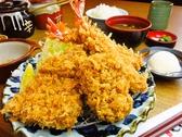 よし平 神島台店のおすすめ料理3