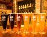 Beer Trip Olive ビア トリップ オリーブのおすすめポイント1