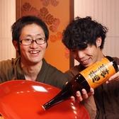 【宴会7大特典】大杯を使えば宴会が盛り上がる!?主役を盛り上げたいなら・・・「堀蔵」で決まり!