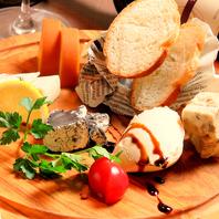 二次会やデートにはチーズ盛り合わせを・・