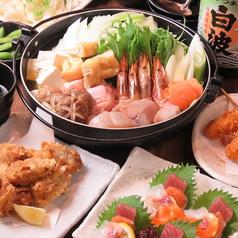 美食ダイニング さんきゅう 栄本店のコース写真