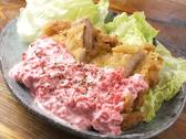 鶏味噌焼 かしわやのおすすめ料理2