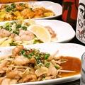料理メニュー写真プリプリ牛小腸のもつ焼き(醤油・辛味噌)