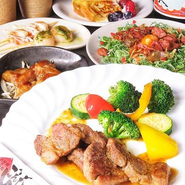 岡山 ごえもん GOEMONのおすすめ料理1
