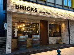 Food&Wine BRICKSの写真
