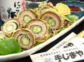 KUWAYAKI DINING 手じまやのおすすめ料理2