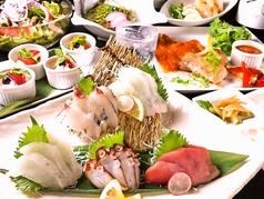 創作Dining 三五 さんごのコース写真