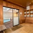 ご宴会の前に、無料で大浴場のご利用が可能です。