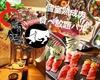 肉寿司と熟成肉食べ放題バル ノウ家