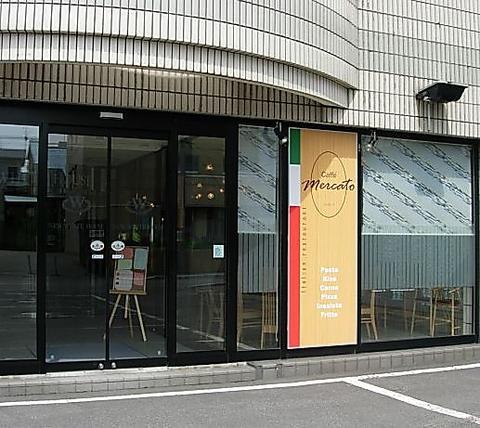 Caffe Mercato